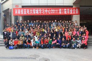 河南省直电大绿城学习中心2011春级部分毕业生合影