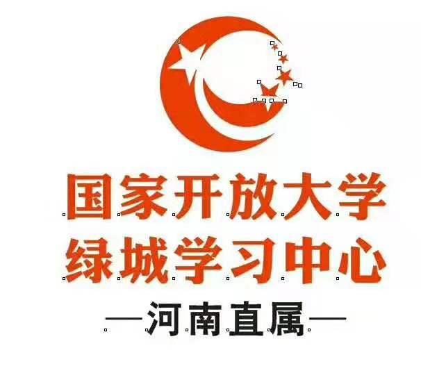 国家开放大学河南省直电大绿城学习中心