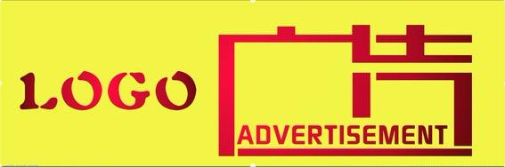 河南电大专科广告设计与制作专业