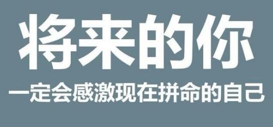 河南省直电大绿城学习中心